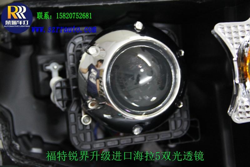 进口海拉5双光透镜