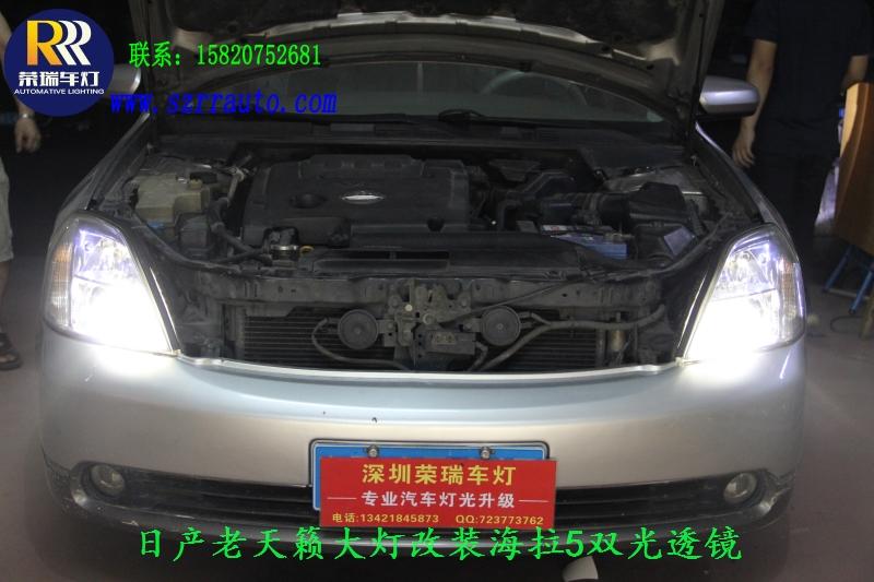 深圳日产老天籁大灯改装海拉5双光透镜灯光一样可以赛