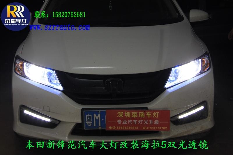 深圳本田新锋范汽车大灯改装海拉5双光透镜哪里便宜效果又好