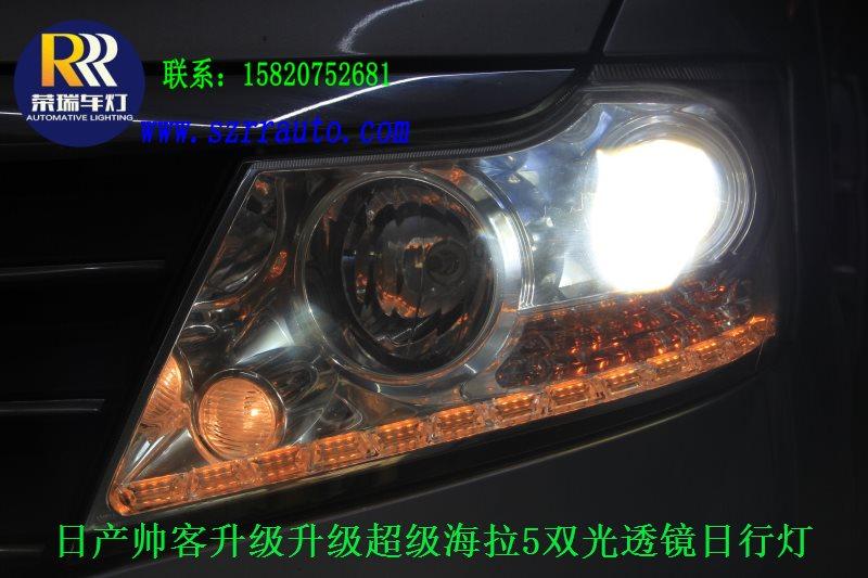 日产帅客车灯改装氙气灯和led转向灯
