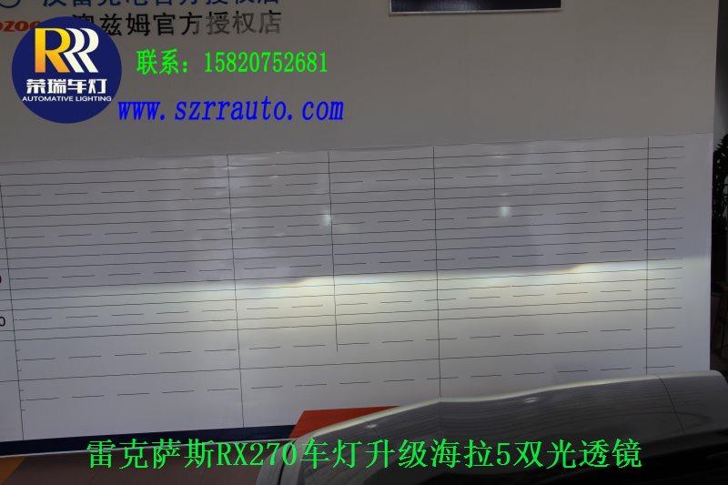 雷克萨斯RX270车灯改装氙气灯近光效果