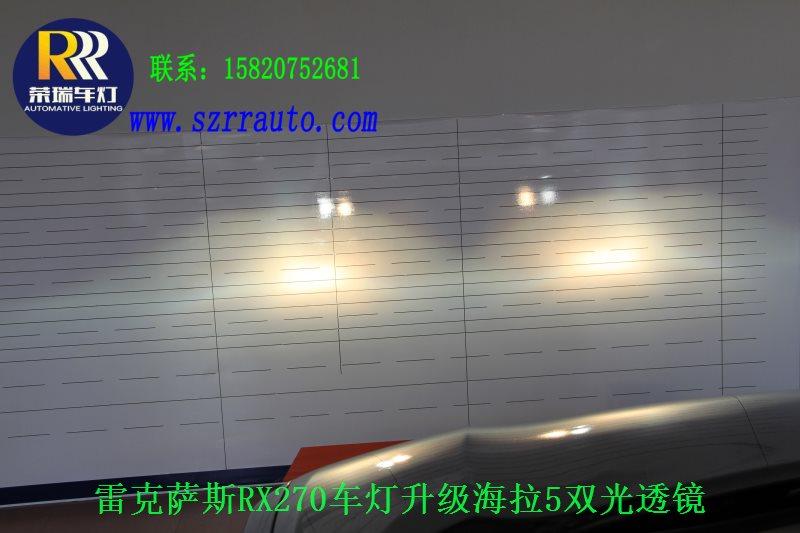 雷克萨斯RX270车灯改装氙气灯远光效果