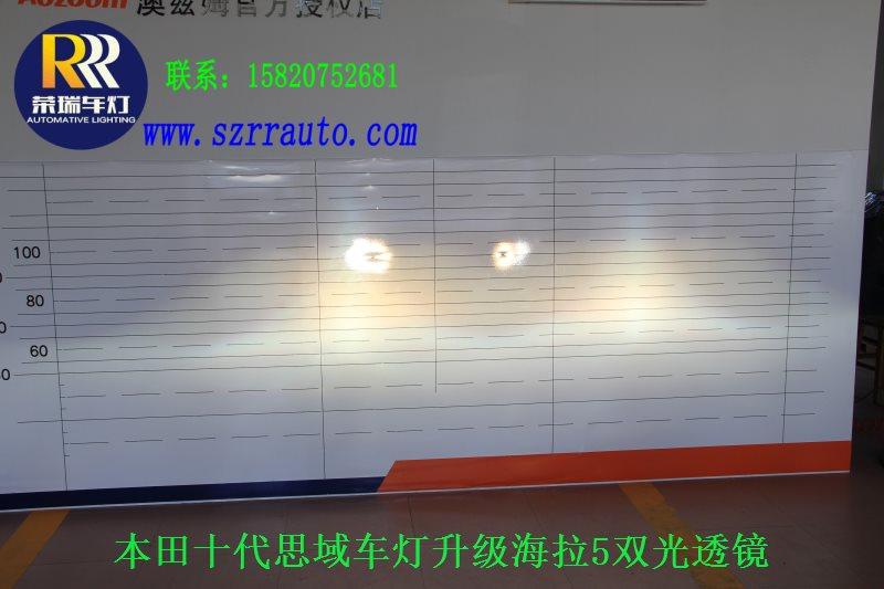 本田十代思域车灯改装氙气灯远光效果