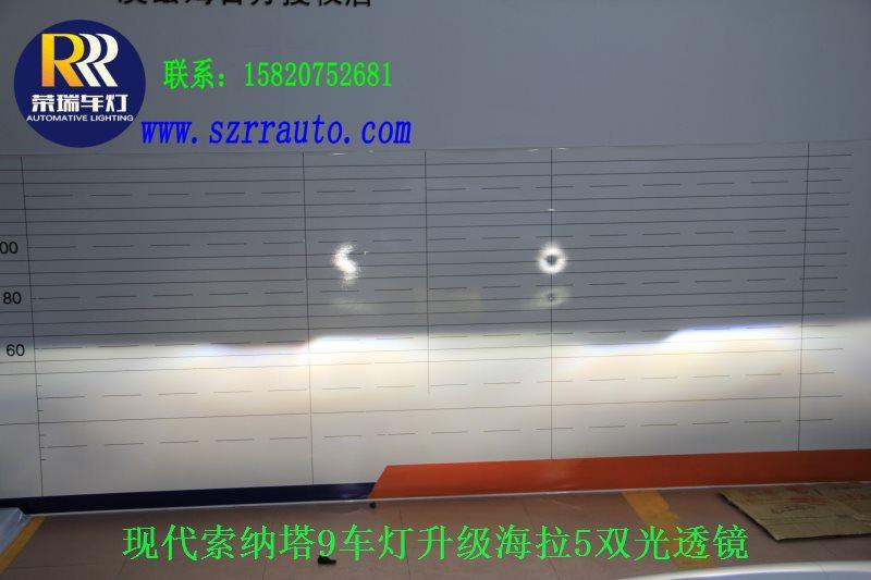 现代索纳塔9车灯改装氙气灯近光效果