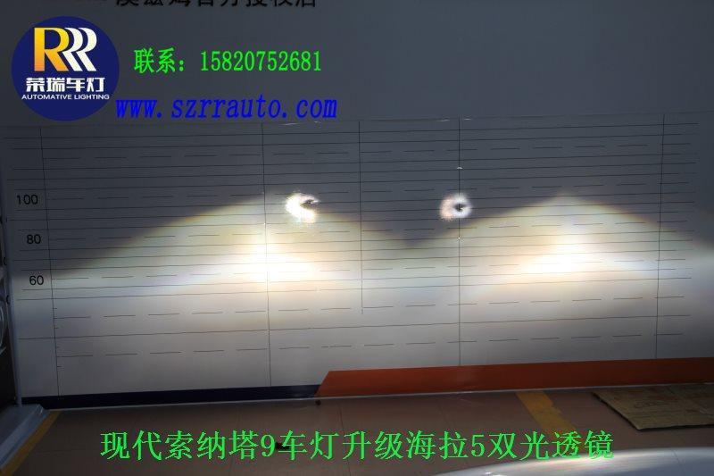现代索纳塔9车灯改装氙气灯远光效果