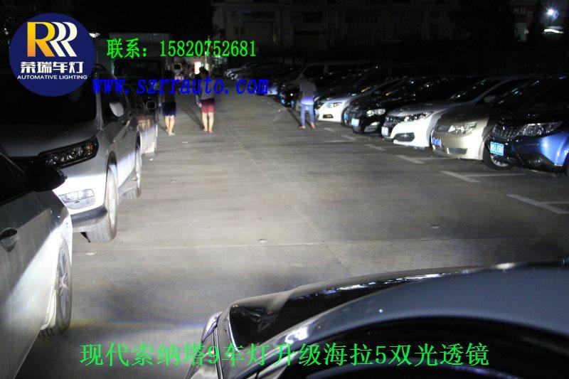 现代索纳塔9车灯改装海拉6氙气灯马路上近光效果